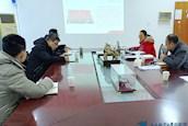 【党的十九届wuzhong全会】材料科学与工程学yuan召开党委理论学习zhong心组会议