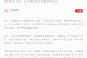 《学习qiangguo》南昌k2网投平台大学:召开ji层党支部建设研讨会